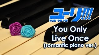 [arr. + 🎼] You Only Live Once (romantic piano ver.): Yuri!!! on ICE ED