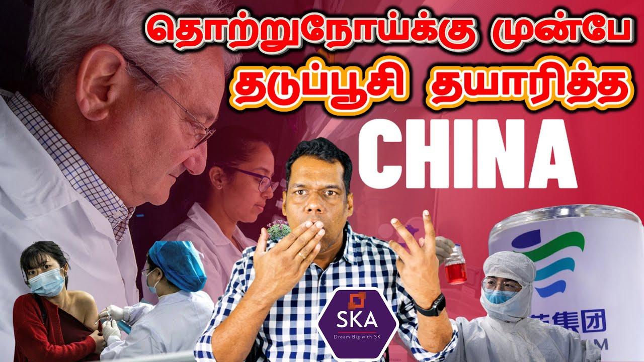 ஆடுகளத்தில் இறங்கிய இந்தியா | கொரோனாவில் இன்னொரு மர்மம் | J&K Status | Chinese Virus | Tamil | SKA