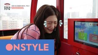 DIA′s YOLO Trip 대관람차가 무서운 채연이 170501 EP.4