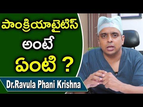 Pancreatitis: Symptoms, Causes, Diagnosis, Treatments || Dr Ravula Phani Krishna