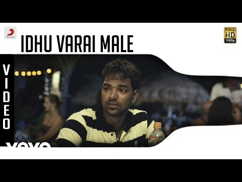 Goa - Idhu Varai Male Video | Yuvanshankar Raja | Jai, Piaa Bajpai