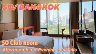 Review Sofitel Bangkok SO/ BAN…