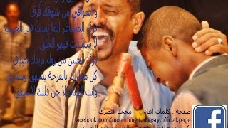 مؤثر جدا ـــــ  بكاء شاب في حفل محمد النصري علي اغنية يادنيا
