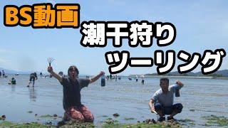 チャンネル登録よろしくお願いします→http://www.youtube.com/c/ruyamak...