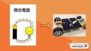 Publication Date: 2019-08-16 | Video Title: 嘉諾撒小學(新蒲崗)- 環保太陽能車