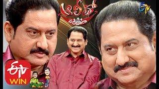 Alitho Saradaga | 27th January 2020  | Suman (Actor) | ETV Telugu
