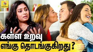 Dr Abilasha Psychologist Interview On Illegal Affairs Factors