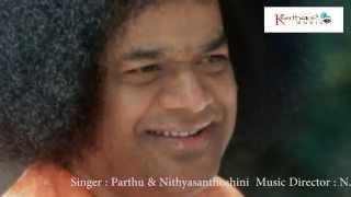 Sai Madhuri || Sri Sathya Sai Baba vari Sahasrarchana || Sri Satya Sai Baba Sanskrit Devotional