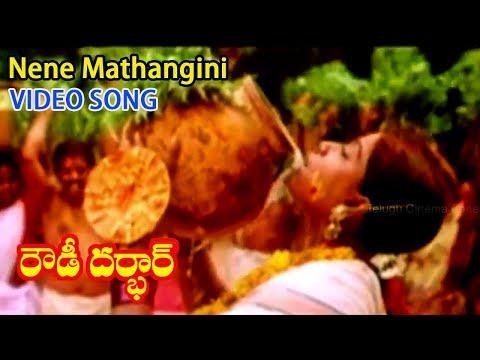 nene-mathangini- -video-song- -rowdy-darbar- -vijaya-shanti- -dasari-narayana- -telugu-cinema-zone