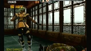Bloody Roar: Primal Fury - Cronos 1/2
