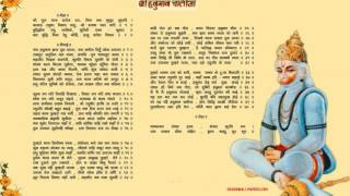 Hanuman Chalisa - Best Non Stop - Hari Om Sharan - Old - Hindi Lyrics