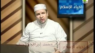 إحياء الإسلام - الحلقة 16