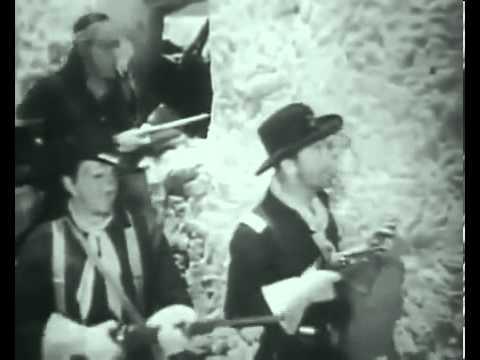 New Mexico 1951