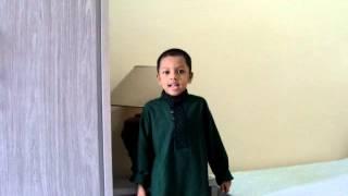 Bhoy Peyona (ভয় পেয়ো না) - Sukumar Ray (সুকুমার রায়)