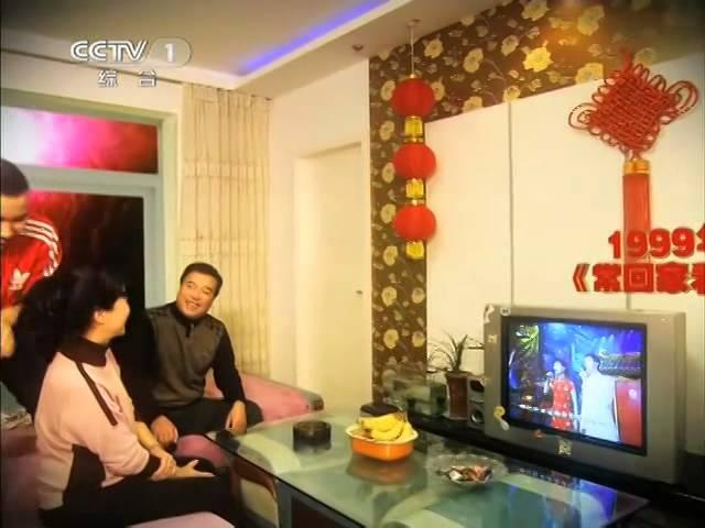 2012龙年春晚短片《春晚记忆》| CCTV春晚
