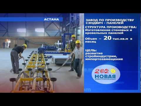 Игорь Чернушенко реклама : Завод по производству .
