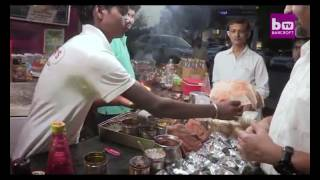 Sensasi Makan Paan, Jajanan Tradisional India yang Disantap dengan Api Terbakar - Stafaband