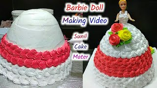How To Make Barbie Doll Cake | Barbie Doll Cake | Fancy Cake | Sunil Cake Master | Cake Wala