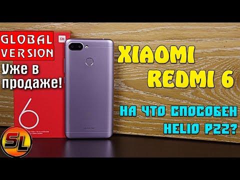 Xiaomi Redmi 6 полный обзор компактного камерафона с новым процессором! Review