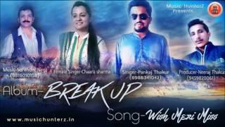 Himachali Pahari Natti 2017 | Wish Meri Miss - Breakup By Pankaj Thakur & Charu Sharma-Music HunterZ