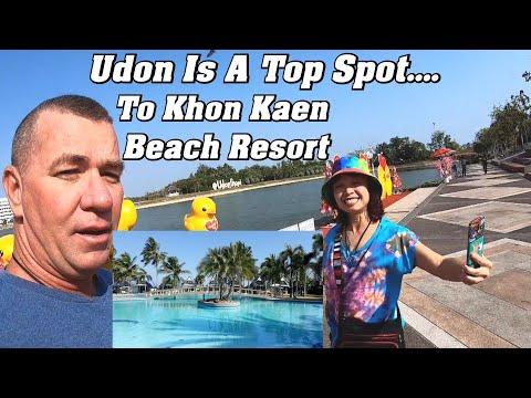 Beautiful Udon And A Beach Paradise In Isaan, Khon Kaen ขอนแก่น
