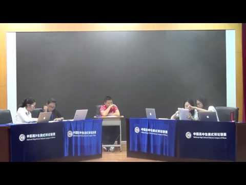 NHSDLC 2015 Shenzhen tournament final round