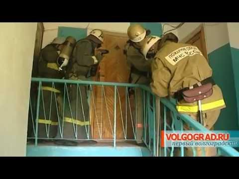 Пожар в Волжском