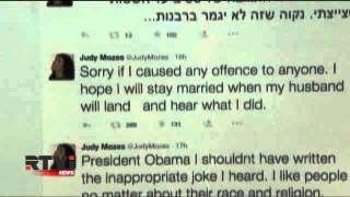 Жена вице-премьера Израиля извиняется перед Бараком Обамой за расистскую шутку в Твиттере