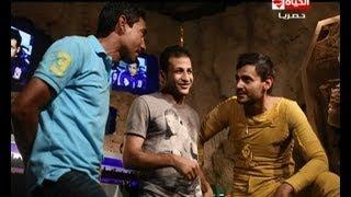 Ramez 3nkh Amun - رامز عنخ آمون - الحلقة الـ 24- بركات وسيد معوض