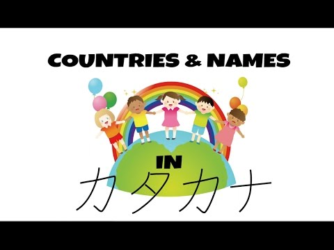 Write Your Countries & Names in KATAKANA ║JAPANESE AMMO
