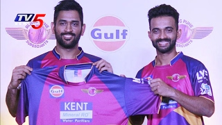 IPL 2017 :MS Dhoni Removed as Rising Pune Supergiants Captain, Steve Smith to Replace Him | TV5 News