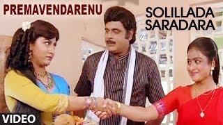 Premavendarenu || Solillada Saradara || Ambarish, Bhavya Malashri