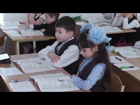 литературное чтение 4 класс учебник читать 1 часть