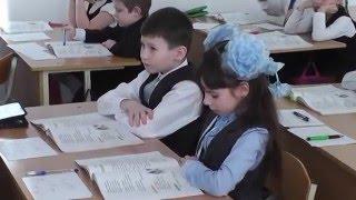 Урок литературного чтения в 1 классе  ФГОС  Учитель Громакова М В