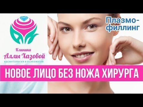 Добро пожаловать на сайт Клиника Доктор Кит в Ставрополе