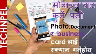 Best Scanner Apps for Android Mobile - how to scan a document to your phone  in Nepali -MS  Lens