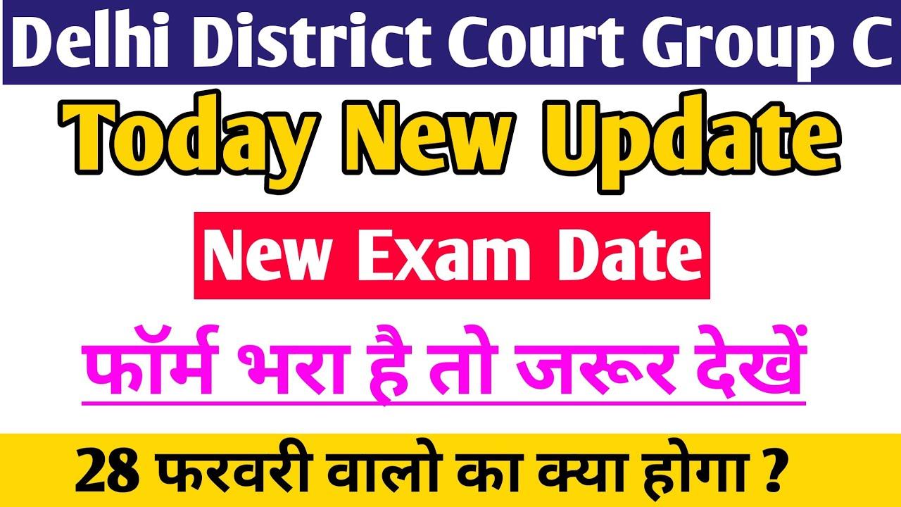 Delhi District Court Group C New Exam Date 2021   Delhi District Court Group C Exam Date DDC Group C