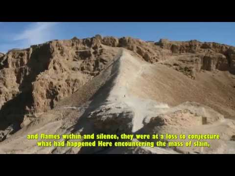 A tour at Herod's fortress of Masada. Tour Guide: Zahi Shaked. September 23, 2016