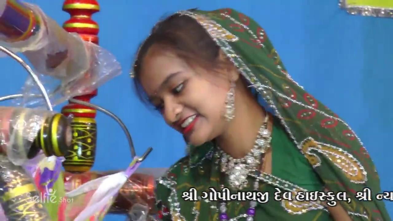 Ladaki | Annual function 2017 | Shree Gopinathji Dev Highschool - Mandavdhar