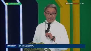 """Реалити-шоу """"Zhas HALYK"""" / Выпуск № 2 (04.12.19)"""