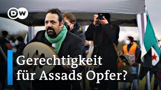 Deutschland: Syrische Folter vor Gericht   DW Reporter