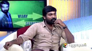 Natchathira Jannal - With Actor Vijay Sethupathi - Part 5