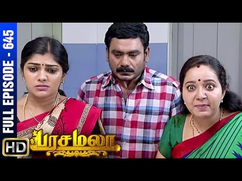 Pasamalar - Tamil Serial | Full Episode 645 | 25 November 2015 | HD | TV Serials