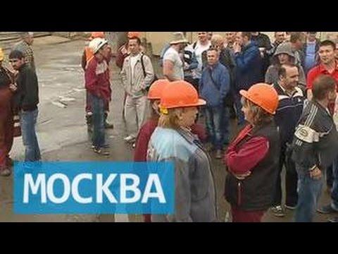 """Рабочим """"Мосметростроя"""" выплатили долг по зарплате за два года"""