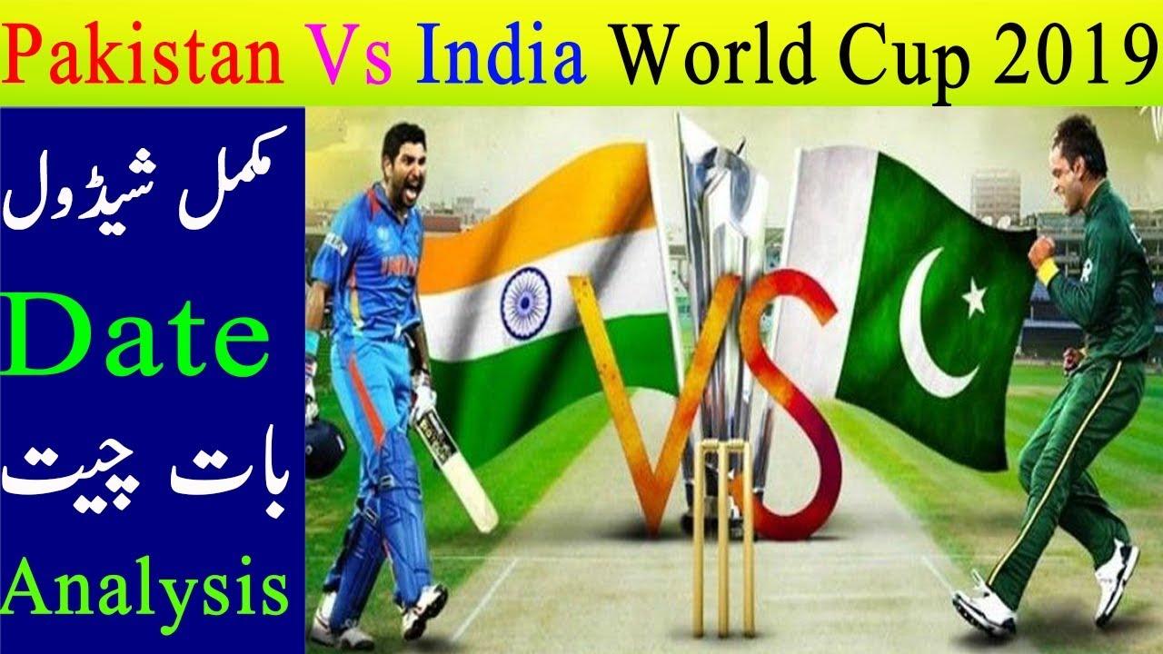World Cup 2019 Pakistan Vs India Cricket Match Schedule India Vs Pakistan World Cup 2019 Schedule