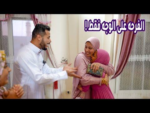 أصعب عيد مر علينا?حولنا بيتنا مسجد?بسبب امنا?
