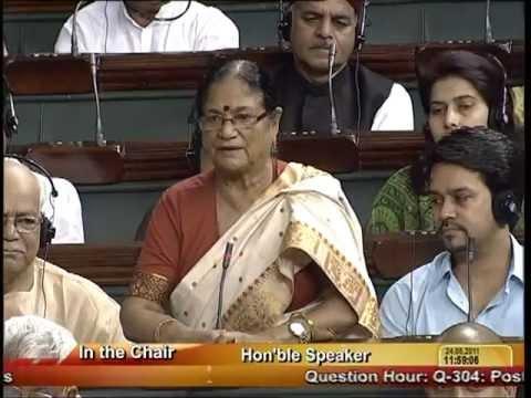 Q-304: Post & Telegraph Services: Smt. Bijoya Chakravarty: 24.08.2011