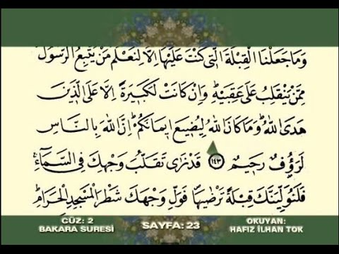 Kuran-ı Kerim 2. Cüz  (Hatmi Şerif Mukabele) Hafız İlhan Tok