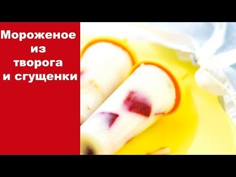 Чизкейк в мультиварке из творога - пошаговый рецепт с фото