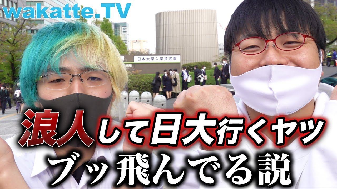 【再生して投票してね!】新企画!wakatte TV再生回数バトル!【ふーみん&いーだチーム】【wakatte.TV】#534